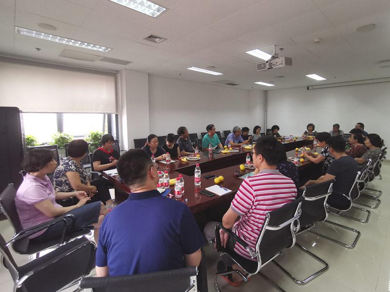 九三学社首都师范大学委员会召开教师节茶话会暨新学期委员会扩大会议